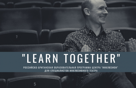 Learn Together _ баннер
