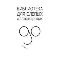 http://www.gbs.spb.ru/ru/
