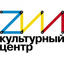 http://zilcc.ru