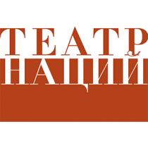 https://theatreofnations.ru/
